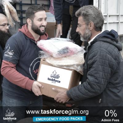 Syria Food Packs