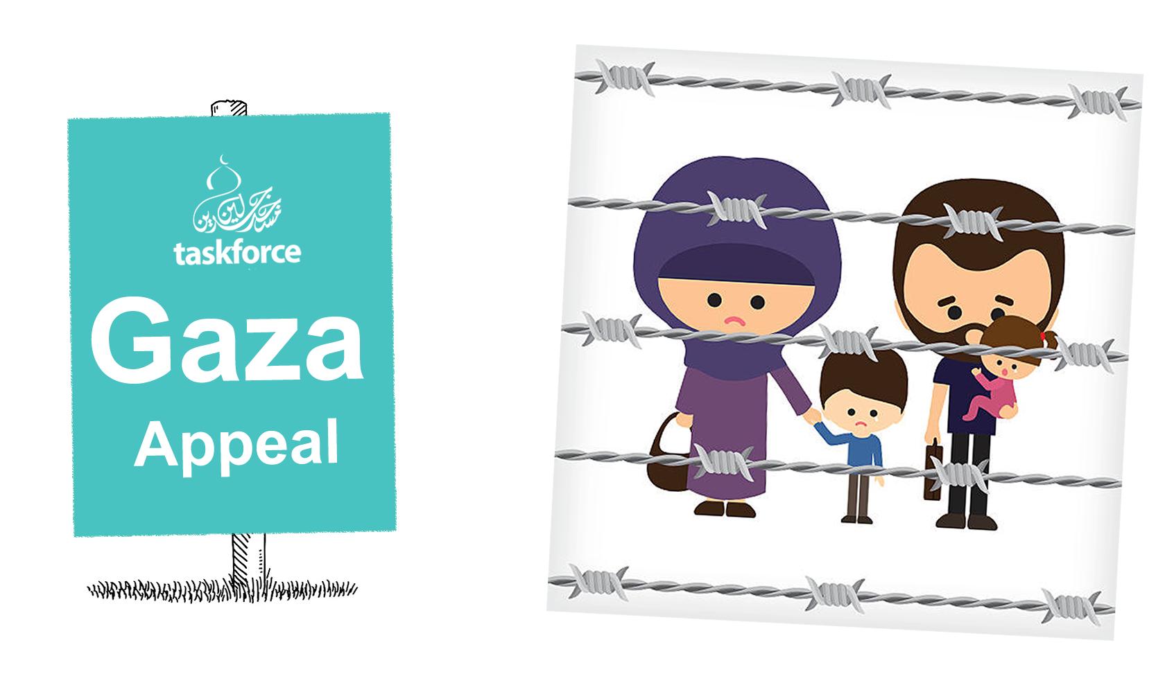 Gaza Charity Appeal