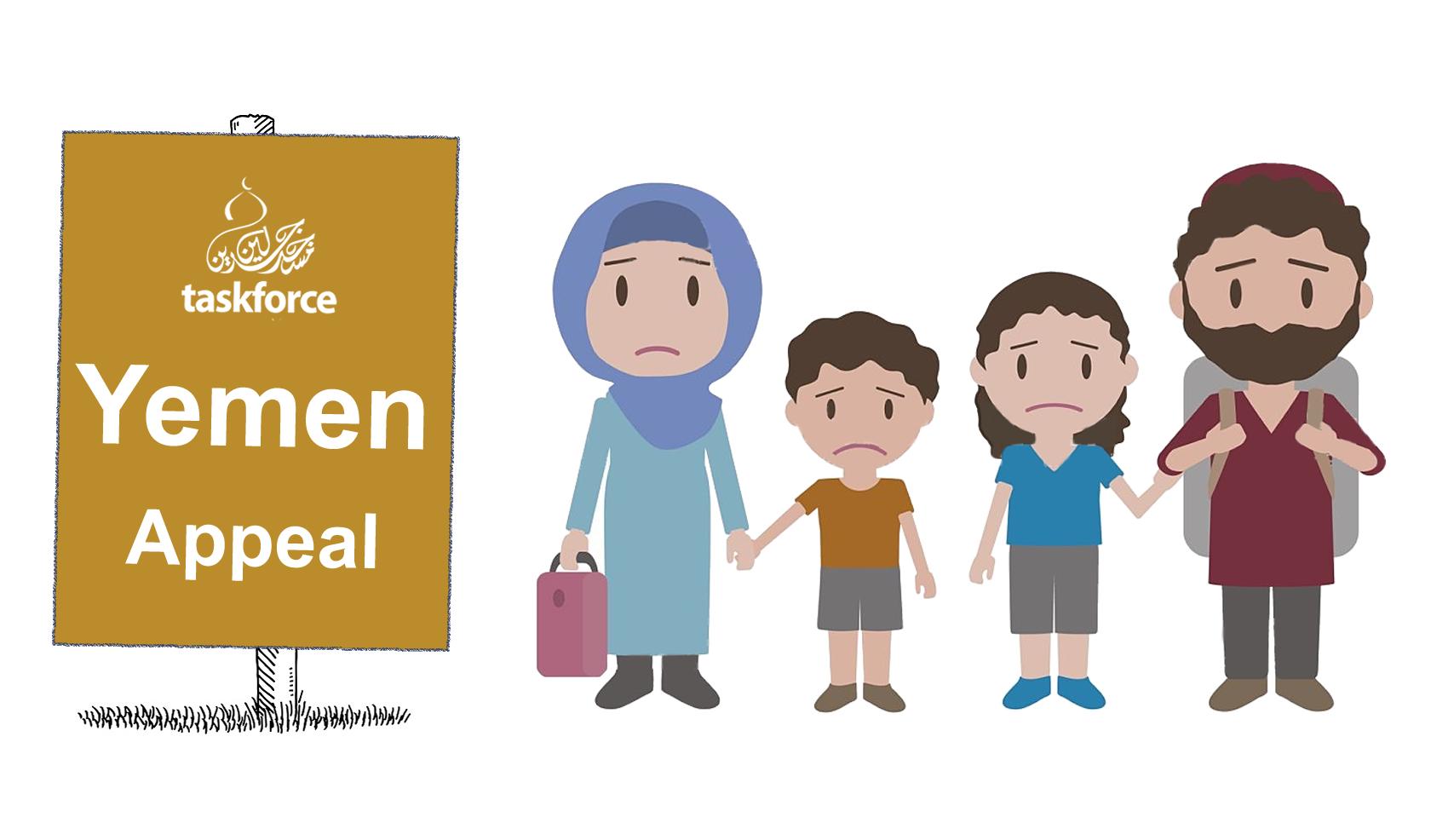Yemen Charity Appeal